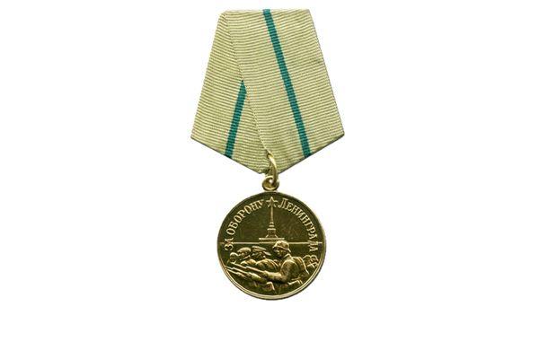 Когда медаль дороже ордена